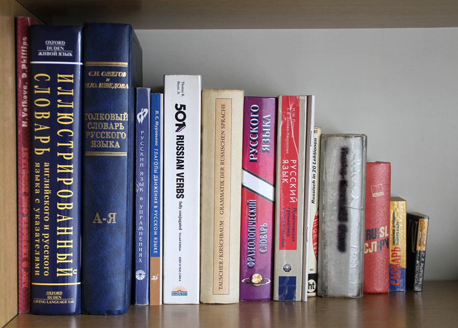 Kandelina ruska strokovna literatura