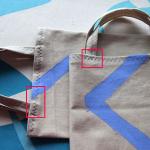6. Tanjše ročaje boste lažje zašili z enakomernim cik-cakom.